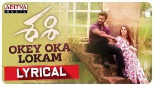 Okey Oka Lokam-NaaSongLyrics.org