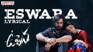 Eswara song download