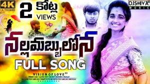 Nalla Mabbullona Love Failure Private Song mp3 Download - Naa Songs