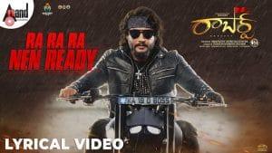 Ra Ra Ra Nen Ready Telugu Song Lyrics - Roberrt (2021)