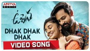 Dhak Dhak Dhak song download